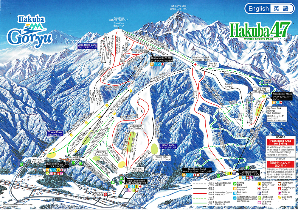 hakuba_goryu_and_hakuba47_trail_map.jpg