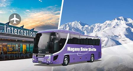 NaganoSnowShuttleBusTransfersHNDAirportDeparture.jpg