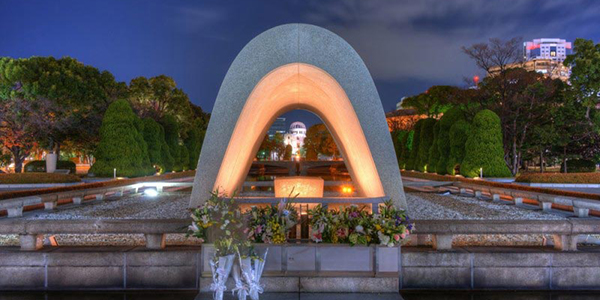 hiroshima-peace-memorial-crop.jpg