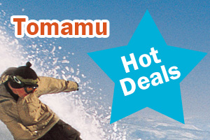 Tomamu Hot Deals