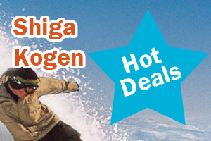 Shiga Kogen Hot Deals