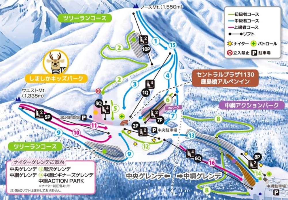 hakuba_kashimayari_trail_map.jpg