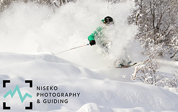 Niseko Photography & Guiding: Area Tours