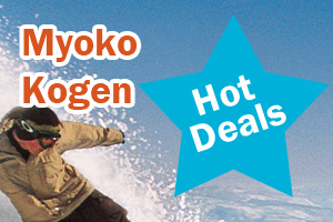 Myoko Kogen Hot Deals