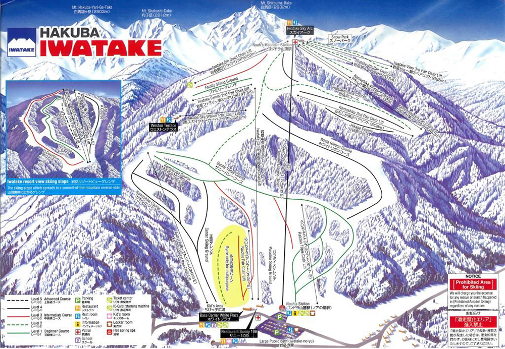 hakuba-iwatake-ski-resort-trail-guide_1.jpg
